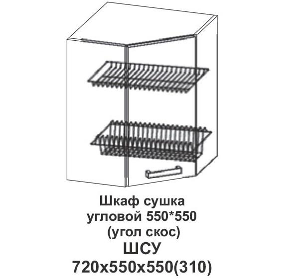 Шкаф сушка угловой 550*550 (угол скос) Крафт, дуб вотан