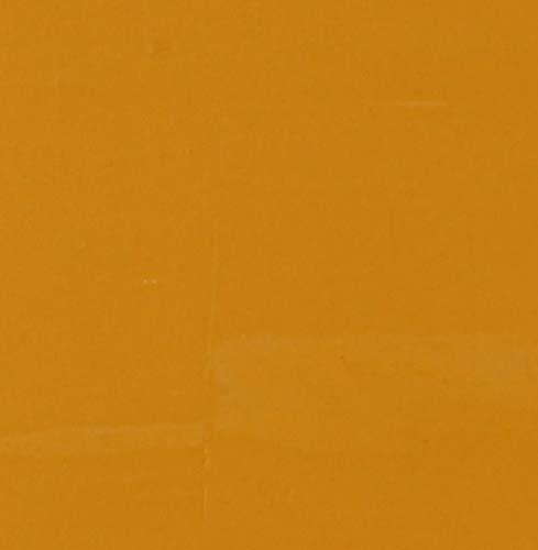 Эмаль желтая