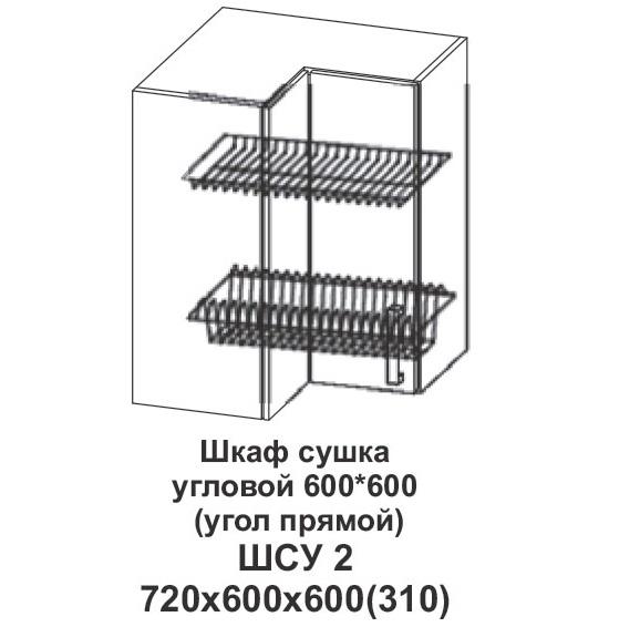 Шкаф сушка угловой 600*600 (угол прямой) Крафт, дуб эндгрейн