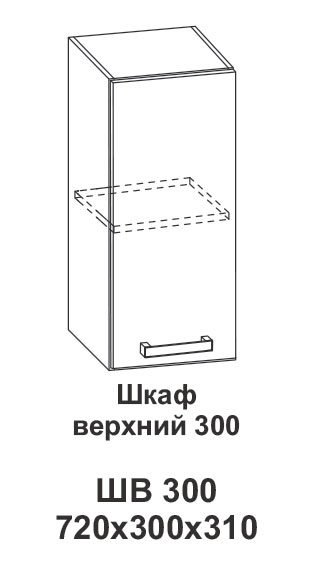 Шкаф верхний 300 Крафт, дуб вотан